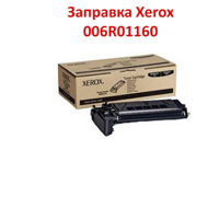 Заправка  006R01160 для Xerox WorkCentre 5325/5330/5335 + замена ЧИПа