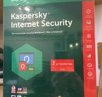 Программное обеспечение Kaspersky Internet Security Multi-Device Russian Ed. 2-Device 1 year Base Box (KL1941RBBFS)