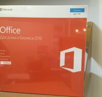 Программное обеспечение Microsoft Office Home and Business 2016 32/64 Russian Russia Only DVD No Skype P2 (T5D-02705)