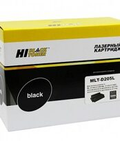 Картридж Hi-Black (HB-MLT-D205L) для Samsung ML-3310D/3310ND/3710D/SCX-4833/5637, 5K